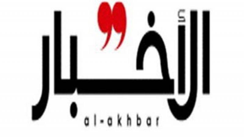 لبنانيّون وطنهم لبنان