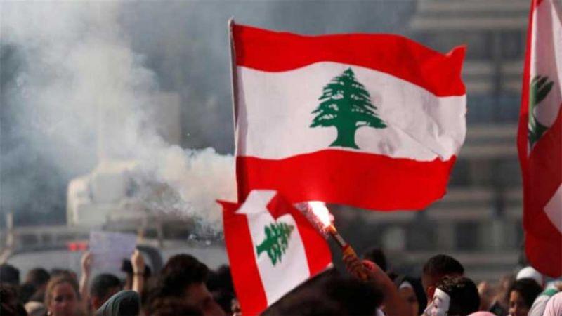 النظام الرأسمالي اللبناني والتبعية للامبريالية الغربية