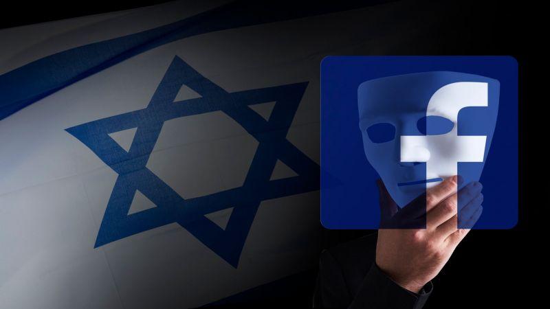 """حسابٌ مزيّف عبر """"فايسبوك"""" مُرتبط بمخابرات العدو """"الإسرائيلي"""""""