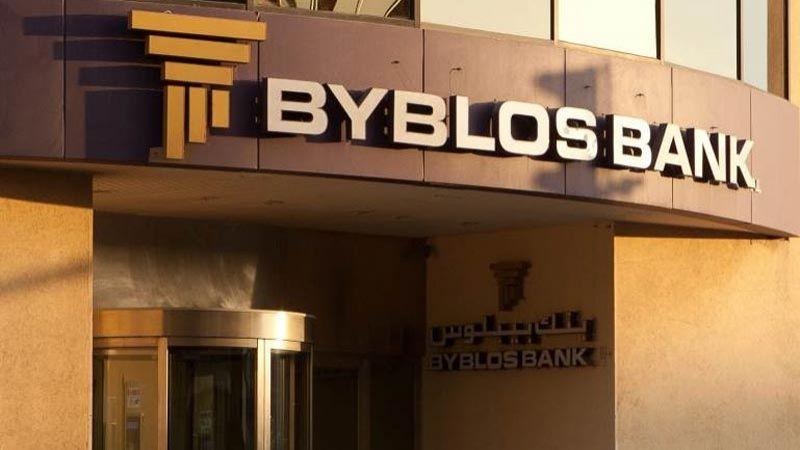 """معركة مواجهة تعنّت المصارف تستمرّ: القاضي طعمة يحجز 46 عقارًا لبنك """"بيبلوس"""""""