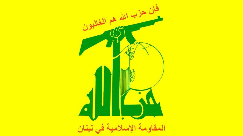 وحدة النقابات والعمال في حزب الله في عيد العمال: عمال لبنان فقدوا الثقة بمسؤولي بلدهم