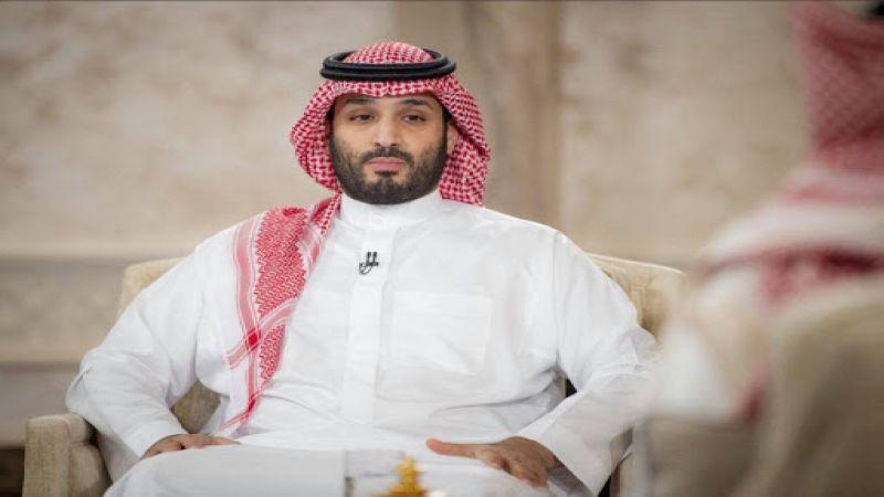 وعود محمد بن سلمان الفارغة
