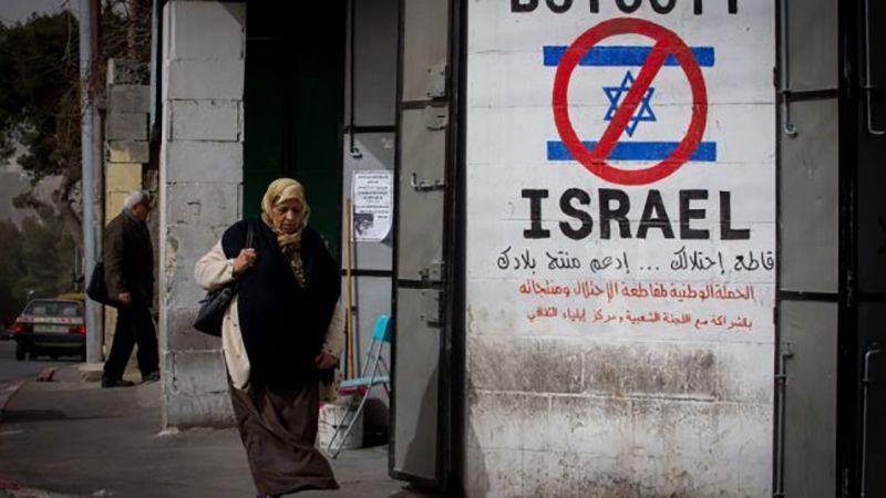 تونس: شركات تجارية مطبّعة بالخفاء مع الصهاينة ودعوات للمقاطعة الشعبية