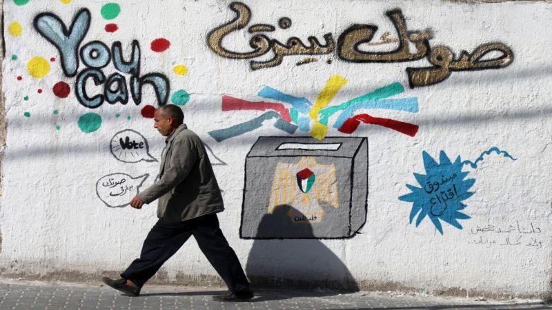 """الانتخابات التشريعية الفلسطينية أرجئت.. """"حماس"""" غاضبة و""""الجهاد"""" تؤكد أن لا تعايش مع الاحتلال"""
