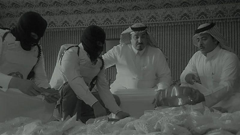 """""""مملكة الكبتاغون"""".. السعودية الرائدة عربيًا في استهلاك المخدرات"""