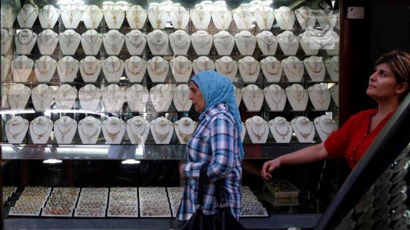 اليوم الأسود حلّ.. اللبنانيون يبيعون مجوهراتهم!