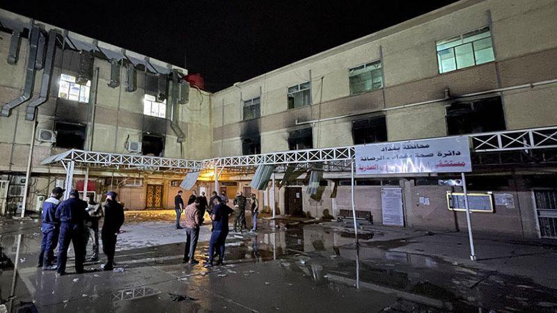 """بعدَ حريق مستشفى """"ابن الخطيب"""".. استقالة وزير الصحة العراقي"""