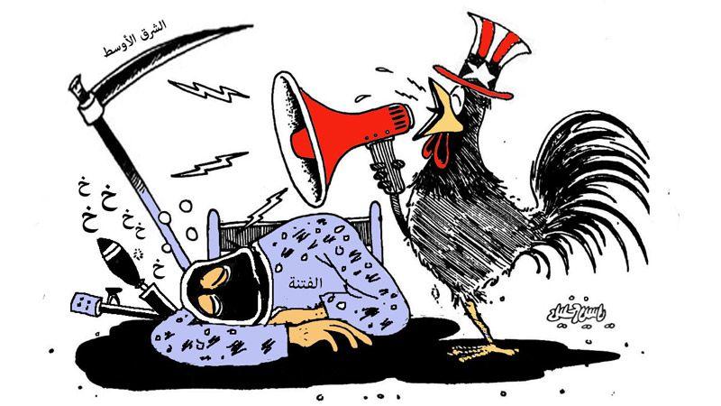 كاريكاتور العهد