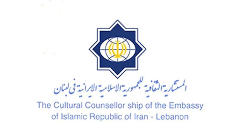 المستشارية الثقافية الإيرانية تنظم ندوة افتراضية في يوم القدس العالمي
