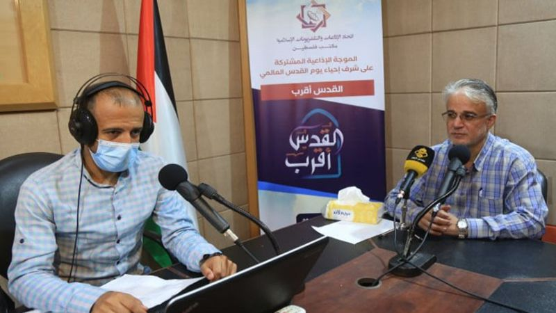 """""""القدس أقرب"""" .. موجة إذاعية مفتوحة على مدى العالمين العربي والاسلامي"""