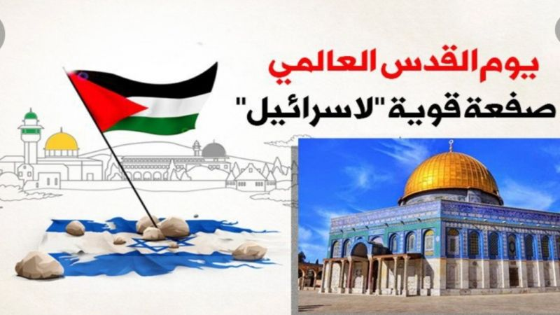 تحضيرات واسعة في المخيمات الفلسطينية لإحياء يوم القدس العالمي