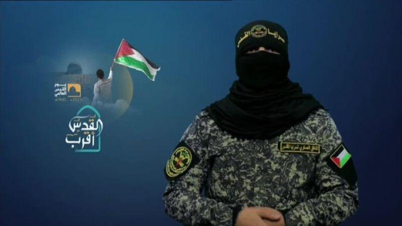 """""""سرايا القدس"""": إذا تمادى العدو لامتدّت شرارة الانتفاضة إلى المستوطنات وما بعد الغلاف"""