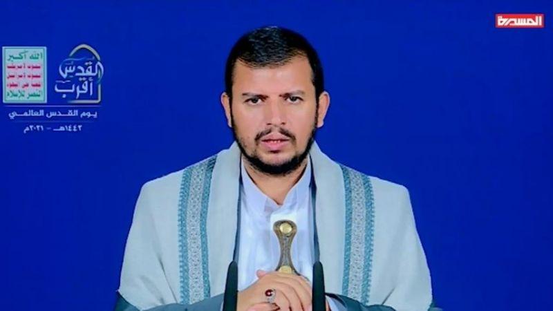 السيد الحوثي: کیان العدو خطر على الأمة ويوم القدس يحرّك الشعوب