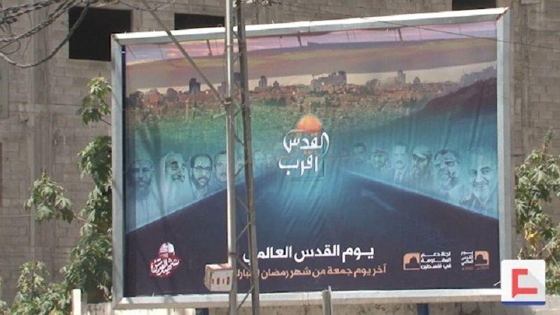 هكذا احتفل قطاع غزة بيوم القدس العالمي