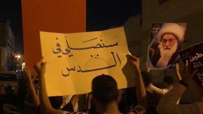 البحرين .. مسيرات حاشدة في يوم القدس العالمي