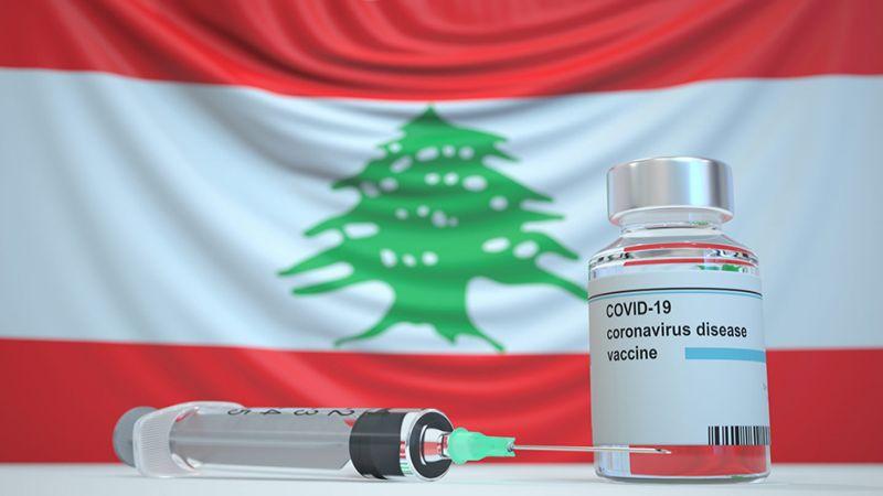 استيراد اللقاحات.. تفوُّق وزارة الصحة وخيبة الشركات الخاصة