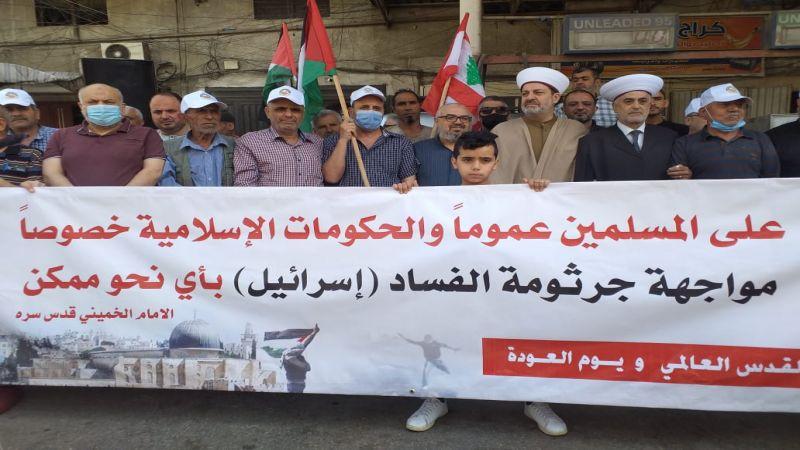 """شمالُ لبنان على موعدٍ مع فلسطين .. """"بتوقيت القدس"""""""