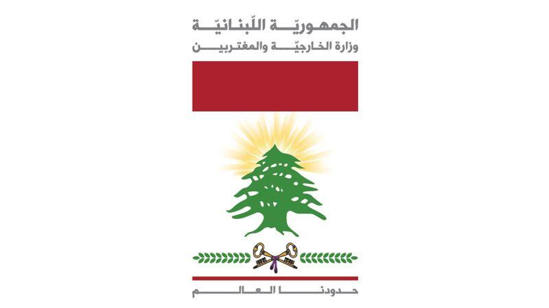 الخارجية اللبنانية تدين هجمة الاحتلال في القدس: لمواجهة التعنت الإسرائيلي المستمر