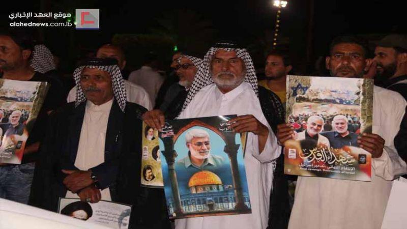 يوم القدس العالمي: العراقيون يجددون البيعة لفلسطين والنصرة لابنائها