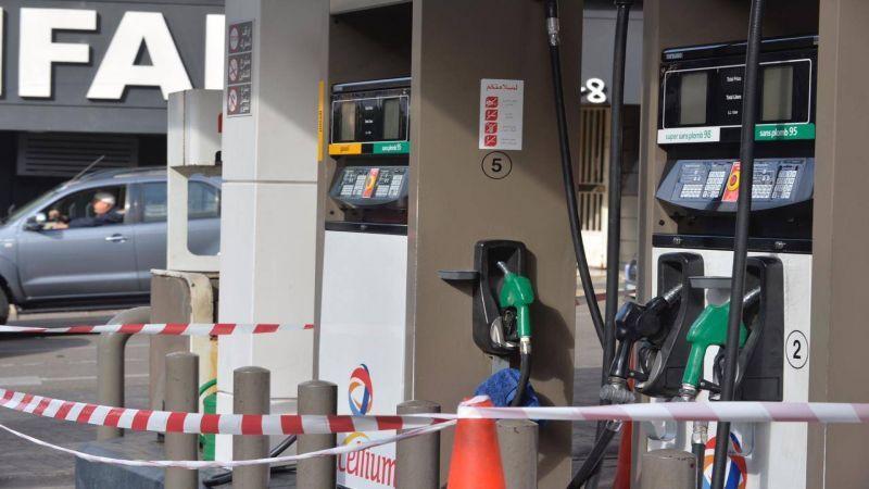 أزمةُ البنزين في طريقها إلى الحلحلة