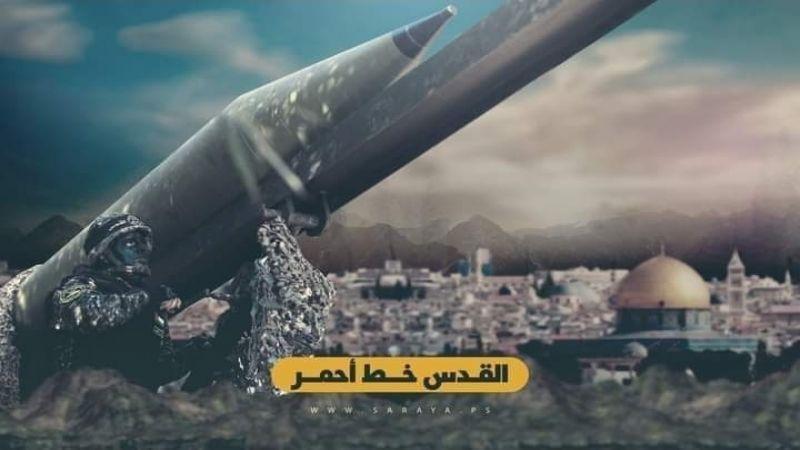 """""""سيف القدس"""".. بتوقيت غزّة وكلّ فلسطين"""