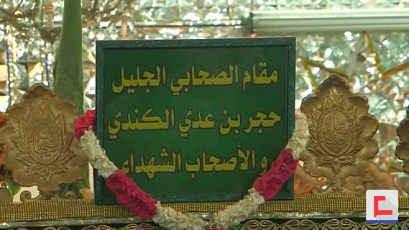 العيد في سوريا.. وحدة وصلاة في مقام حجر بن عدي