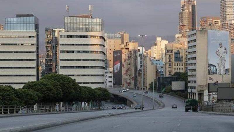 لبنان: قرار منع التجوّل خلال العيد يدخل حيّز التنفيذ