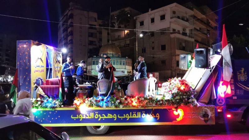 تضامنًا مع المقاومة الفلسطينية.. حزب الله يُطلق نشاطًا إنشاديًا بأحياء صيدا