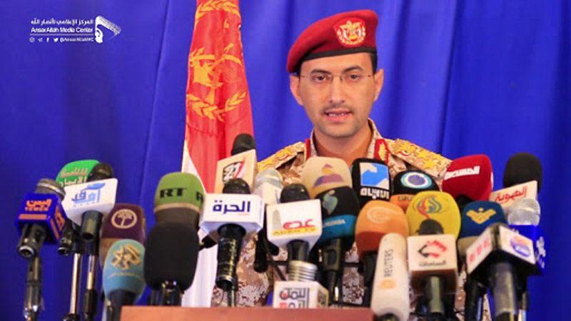 الصواريخ اليمنية تدكّ أهدافا حساسة في نجران