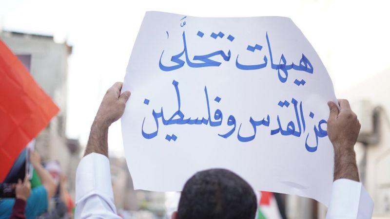 علماء البحرين وجمعياته: مع فلسطين حتى النهاية