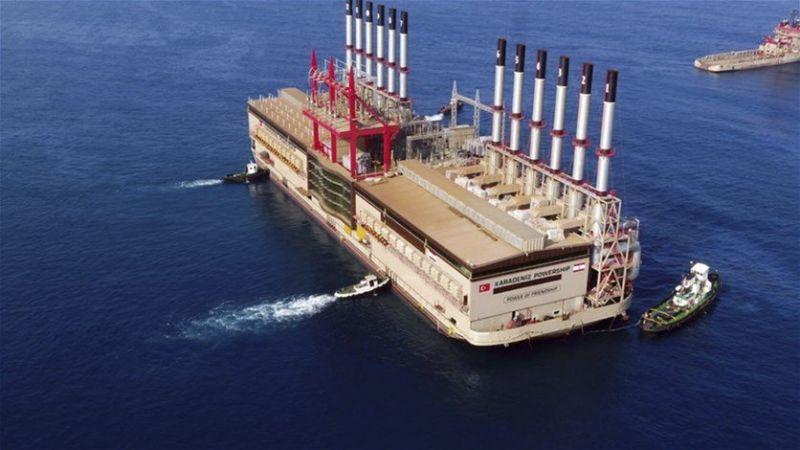 """شركة """"ارباورشيب"""" التركية تعلن توقفها عن إمداد الكهرباء للبنان"""
