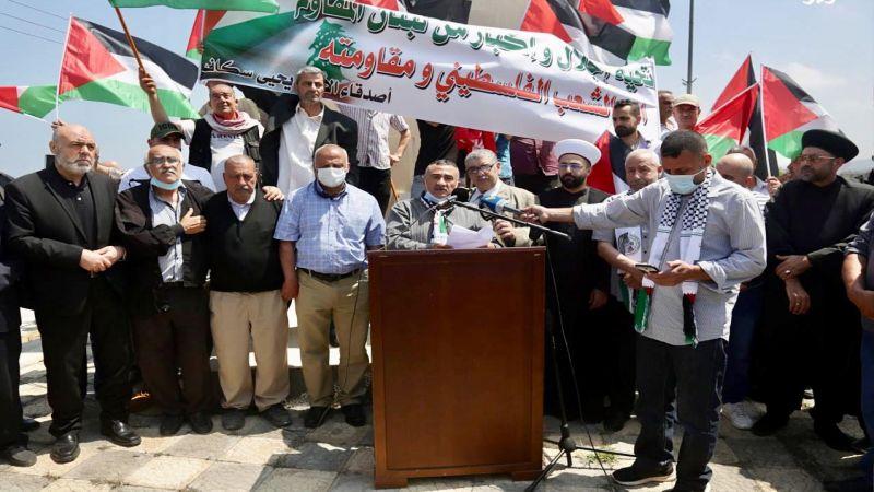 لقاء تضامني مع الشعب الفلسطيني ومقاومته في المنية