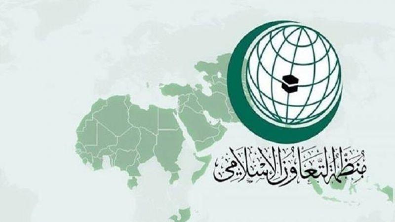 منظمة التعاون الإسلامي تدين بأشد العبارات الاعتداءات الوحشية الإسرائيلية تجاه الشعب الفلسطيني
