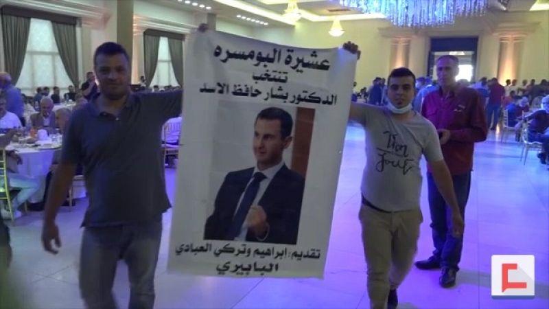 مهرجان لاتحاد المحامين العرب في البقاع تضامنا مع فلسطين ومواكبة لانتخابات الرئاسة السورية
