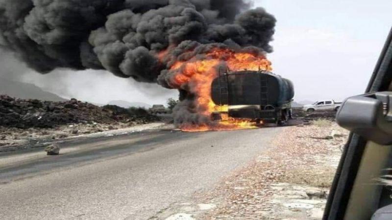 اليمن: مرتزقة العدوان يستهدفون قاطرات الوقود والغاز على طريق مأرب