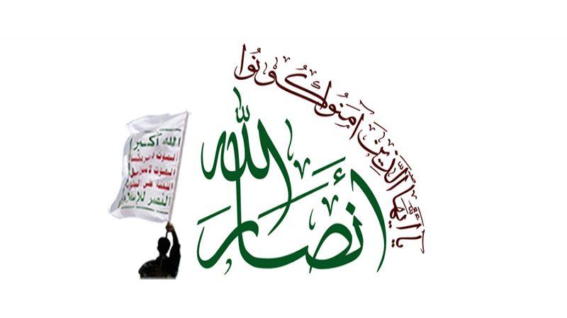 """حركة """"أنصار الله"""" تبارك للشعب الفلسطيني انتصاره التاريخي"""