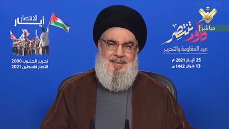 """السيد نصر الله: خطوة غزّة تاريخية نوعية في الصراع مع العدو.. و""""القدس مقابل حرب إقليمية"""""""