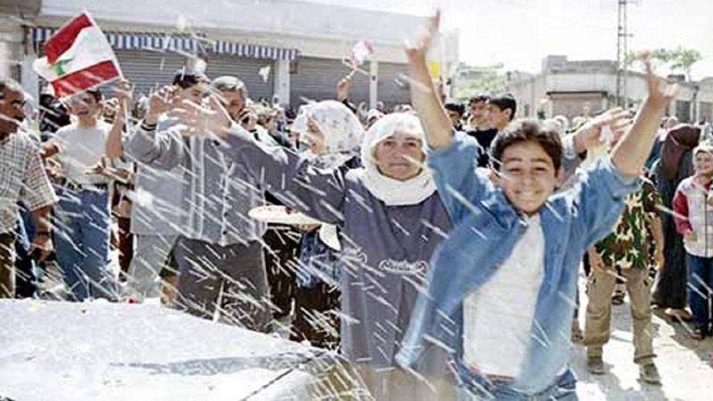 لبنان الرسمي يحتفل بعيد المقاومة والتحرير