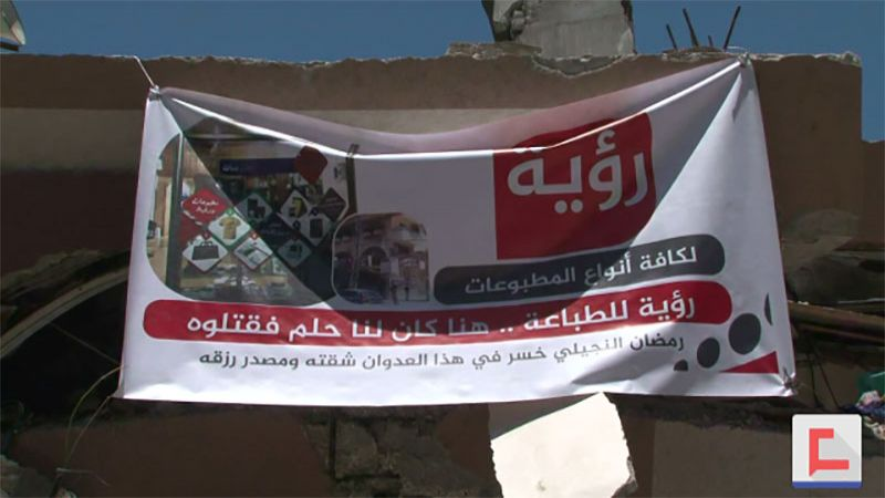 حربٌ على الثقافة الفلسطينية.. لن يفلح العدو باغتيال الحرية