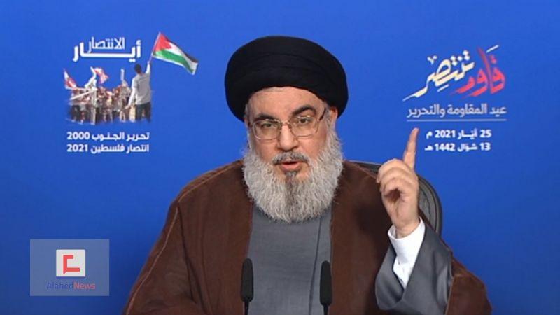 كلمة الأمين العام لحزب الله سماحة السيد حسن نصر الله التي ألقاها بمناسبة عيد المقاومة والتحرير 25-05-2021