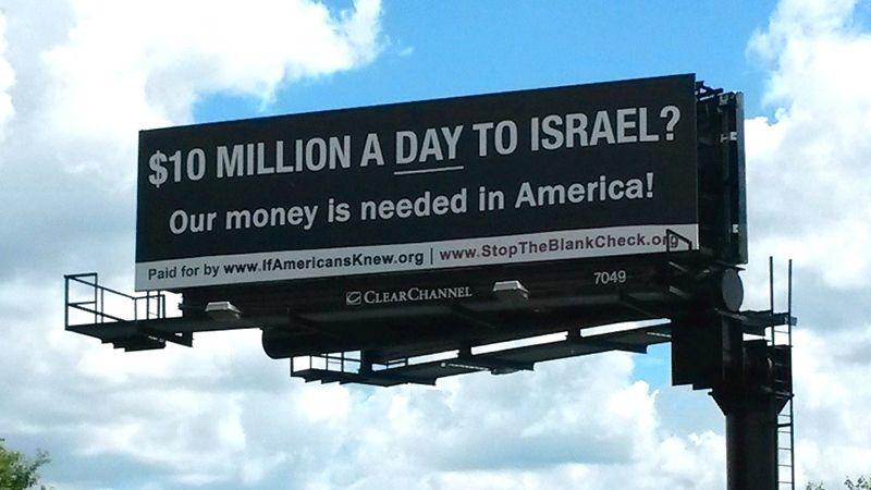 الولايات المتحدة تدفع ضريبة دعمها اللامشروط للكيان الصهيوني