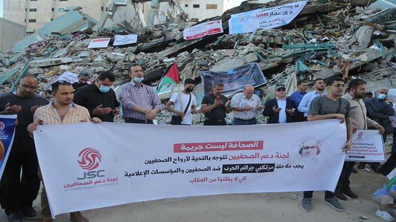 من غزَّة.. صحفيون يطالبون بتشكيل لجنة تحقيق دولية في جرائم الاحتلال بحقهم