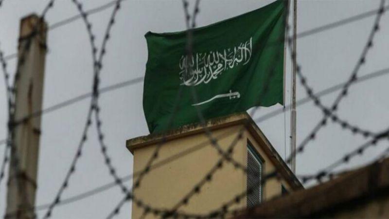 احتجاز الجثامين.. نهج سعودي قمعي
