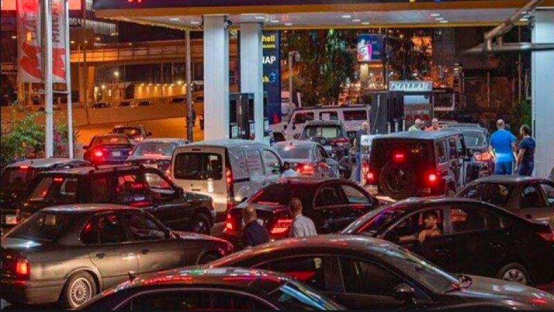 """المحروقات بـ""""القطارة"""".. و""""استنسابية"""" مصرف لبنان تحرم مناطق دون أخرى"""