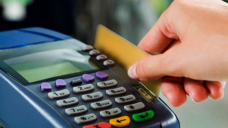 """بطاقة """"تمويلية"""" بلا تمويل.. فهل تبصر النور؟"""