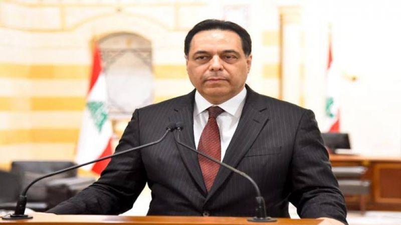 دياب: لبنان في قلب الخطر الشديد فإمّا أن تنقذوه الآن وقبل فوات الأوان وإلّا فلن ينفع النّدم