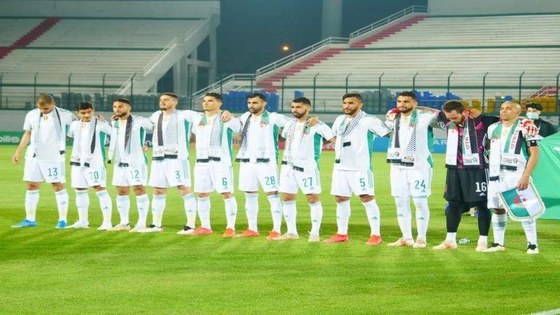 منتخب الجزائر يتضامن مع فلسطين بطريقته