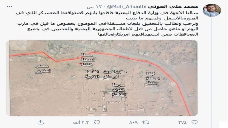 الحوثي يواجه تلفيقات حكومة هادي
