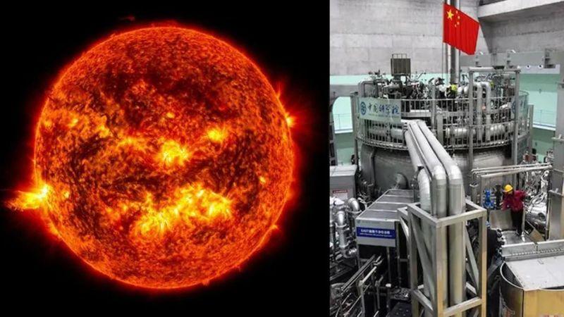 """""""الشمس الاصطناعية"""".. انجازٌ صيني نووي"""