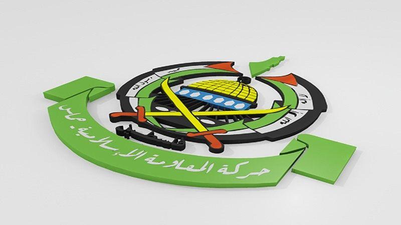 """""""حماس"""": نثمِّن للشعب اليمني وقوفه إلى جانب شعبنا"""